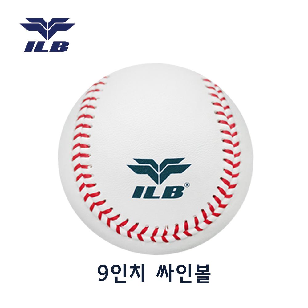 ILB 싸인볼 / 9인치 낱개 / 투명아크릴케이스